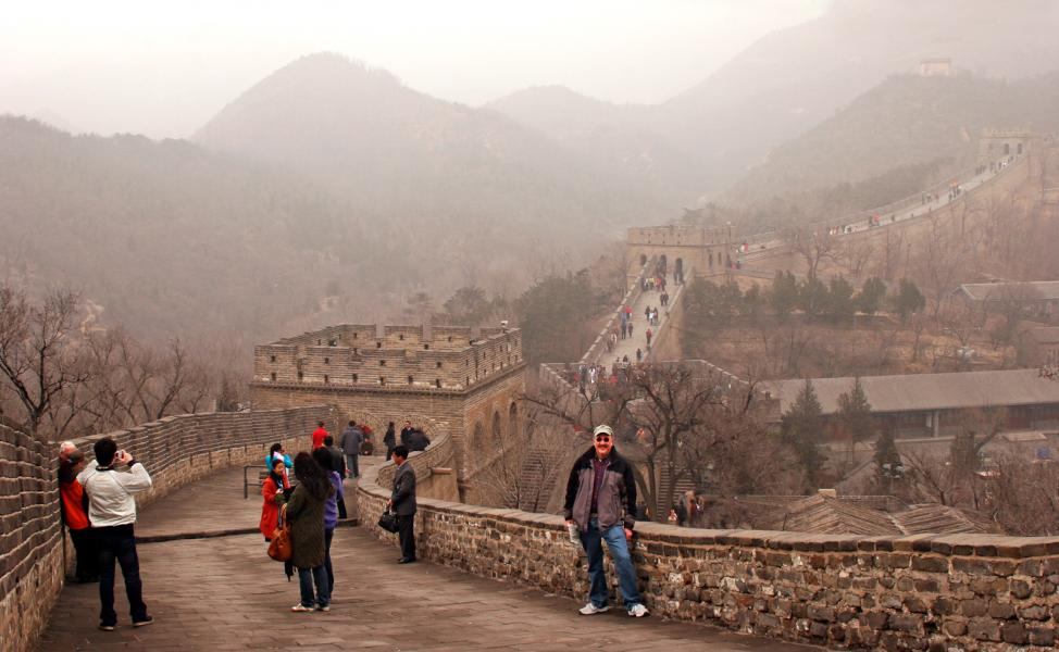 Great Wall of China- Mt. Region Beijing