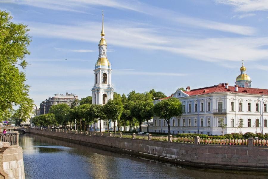 Canal Scene, St. Petersburg
