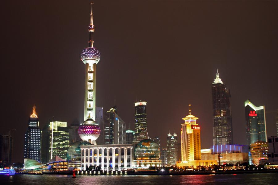 Shanghai Skyline, China