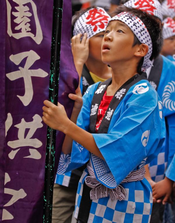 Junior Seimei Participant, Kyoto, Japan